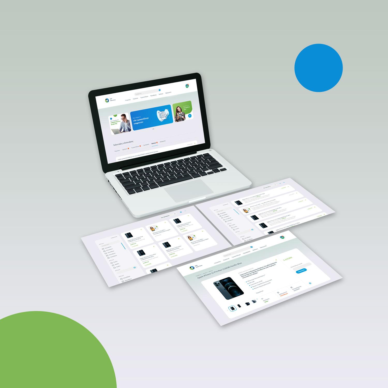 Cosmote B2B forum - Desktop
