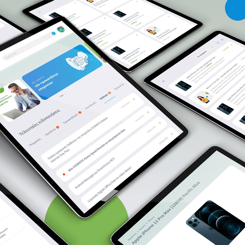 Cosmote B2B forum - Tablet
