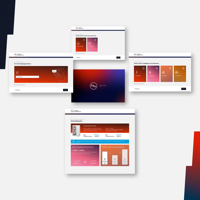 DEH heat pumps - Desktop