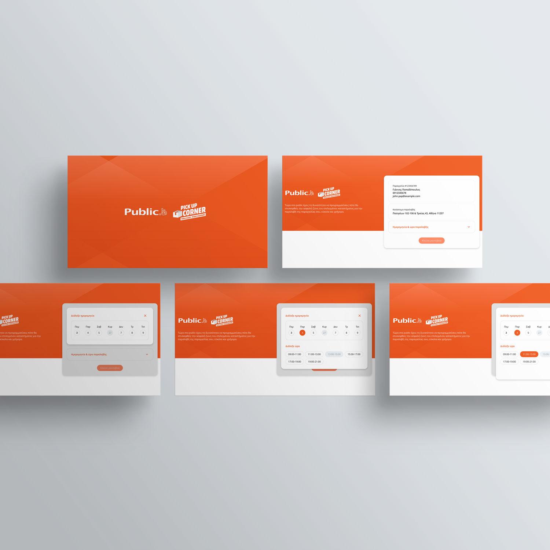 Public pick up corner - Desktop